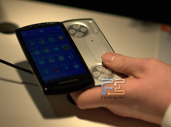 Главное меню на экране Sony Ericsson Xperia Play