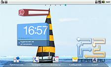 Скриншоты кастомизированного интерфейса Билайн М2