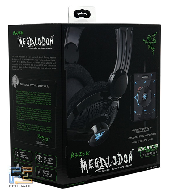 Коробка с Razer Megalodon тяжелая и объемная