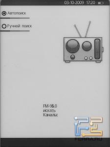 Радиоприёмник в Wexler.Book E5001