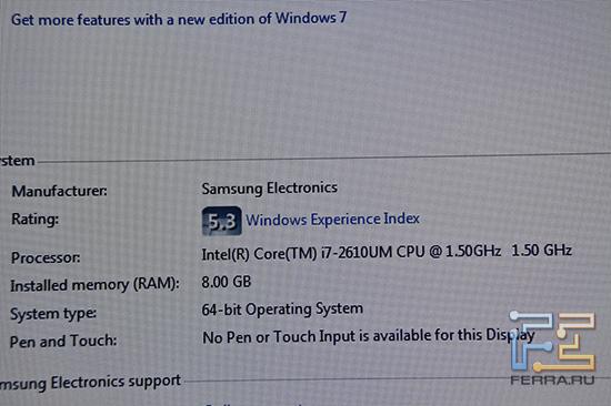 Windows Experience Index для ноутбука Samsung 9 серии с Core i7
