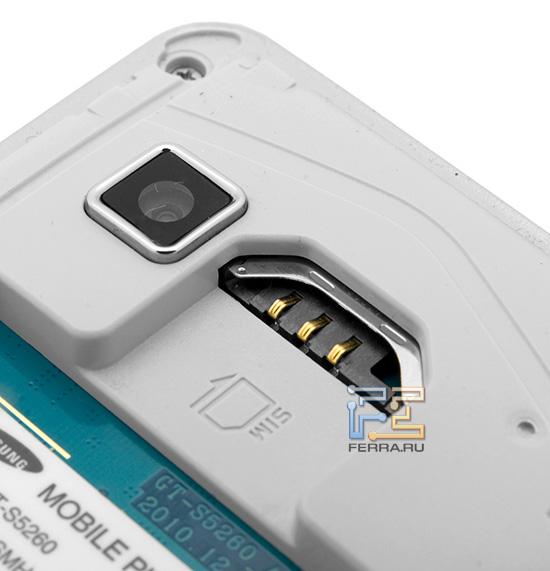 Слот для SIM-карты в Samsung S5260 Star II
