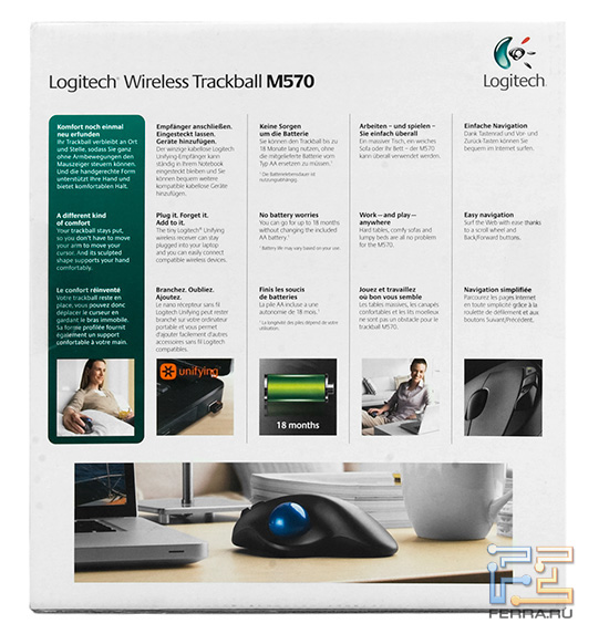 Коробка Logitech Wireless Trackball M570