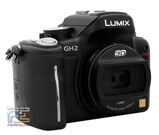 Lumix GH2 с установленным 3D-объективом