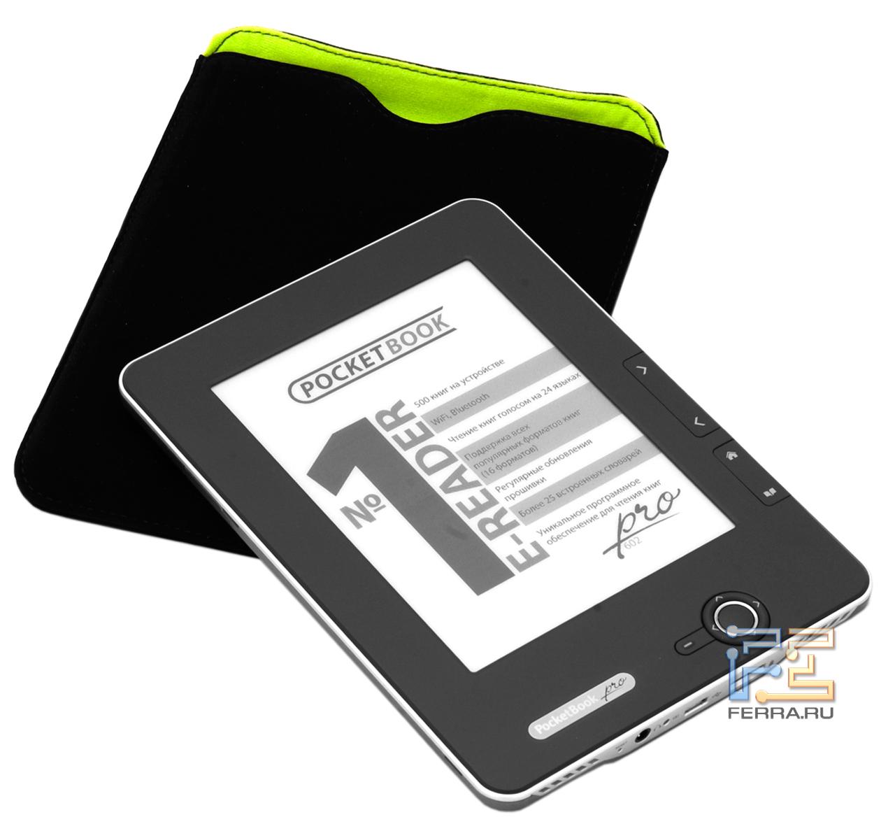 Pocketbook pro 603 приложения скачать