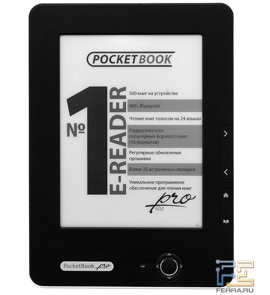 Лицевая край ридера PocketBook Pro 602
