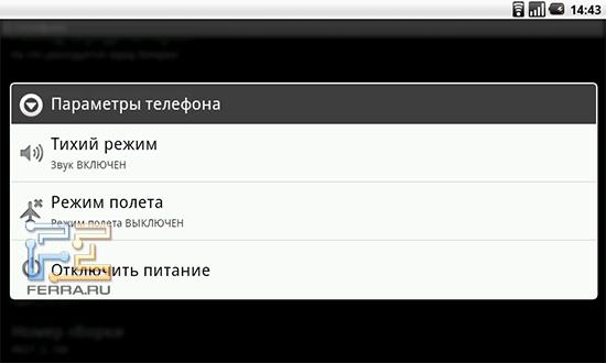 Планшет ViewSonic ViewPad 7 считает себя телефоном