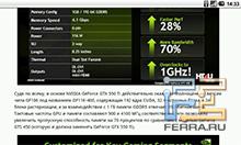 Сайт Ferra.ru в браузере на планшете ViewSonic ViewPad 7