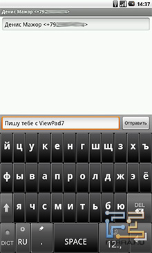 Экранная клавиатура на ViewSonic ViewPad 7