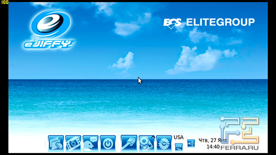 Главный экран eJIFFY