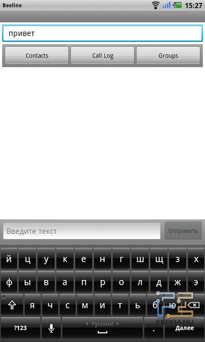 Клавиатура в портретном режиме на Dell Streak