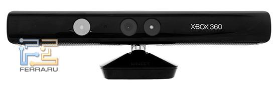 Microsoft Kinect: по краям - датчики глубины, в центре - RGB камера