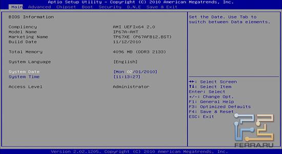 EFI BIOS платы TP67XE похож на древний BIOS