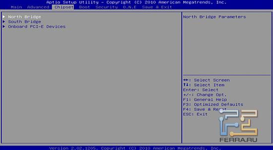 Пункт Chipset собрал настройки системной логики