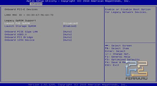 Настройка встроенных устройств также помещена в подменю Chipset