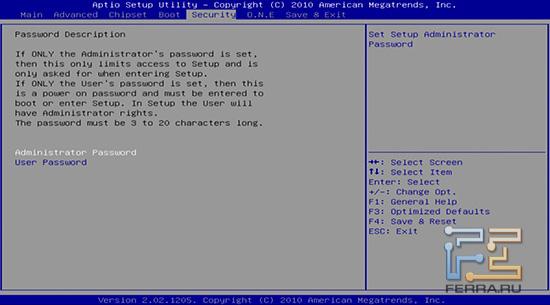 Парольная броня распространяется на загрузку системы и вход в BIOS
