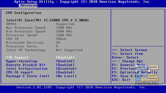Настройки процессора