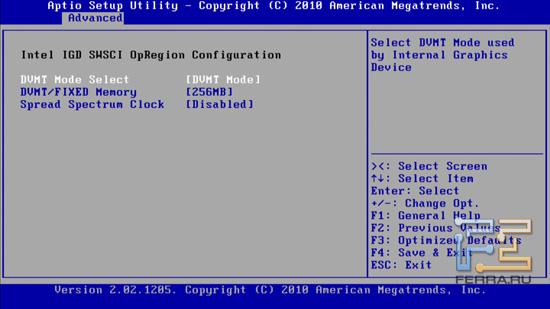 Настройки графического ядра называются так, что без инструкции не поймешь