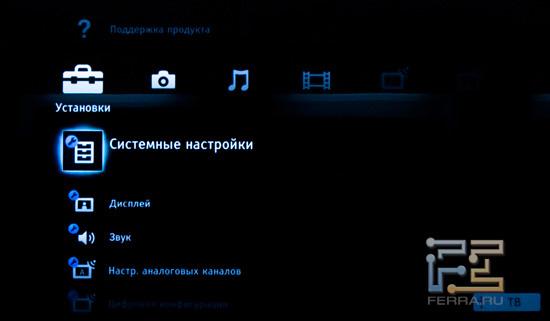 Экран настроек в меню XMB Sony BRAVIA KDL-40NX710