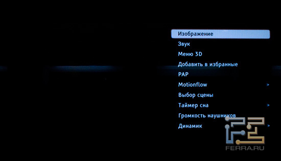 Меню «Options» в Sony BRAVIA KDL-40NX710