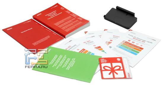 Комплект поставки Nintendo 3DS