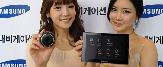 Samsung SENS-240