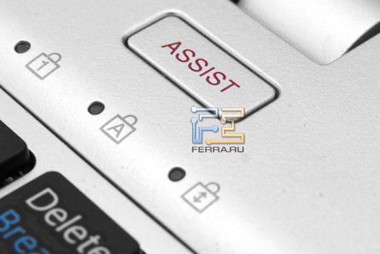 Кнопка Assist на ноутбуке Sony VAIO YB