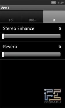 Stereo Enhance