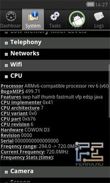 Информация о процессоре Cowon D3