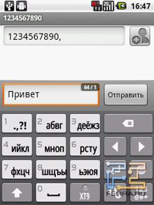 Экранная клавиатура в портретном режиме