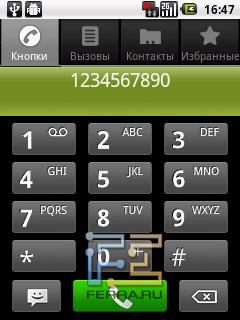 Интерфейс телефона