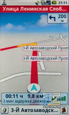 МТС Навигатор