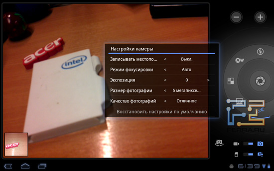 ��������� ������ Acer Iconia Tab