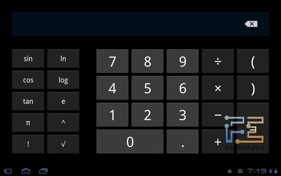 Калькулятор с научным режимом