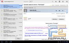 Скриншоты почтового клиента