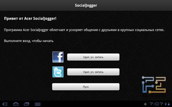 SocialJoggler на Acer Iconia Tab