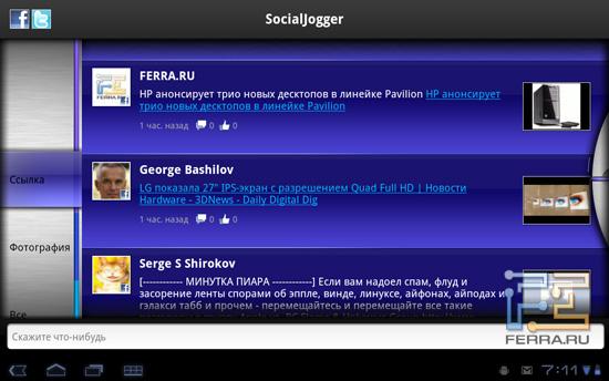 SocialJoggler на Acer Iconia Tab — экран с линками