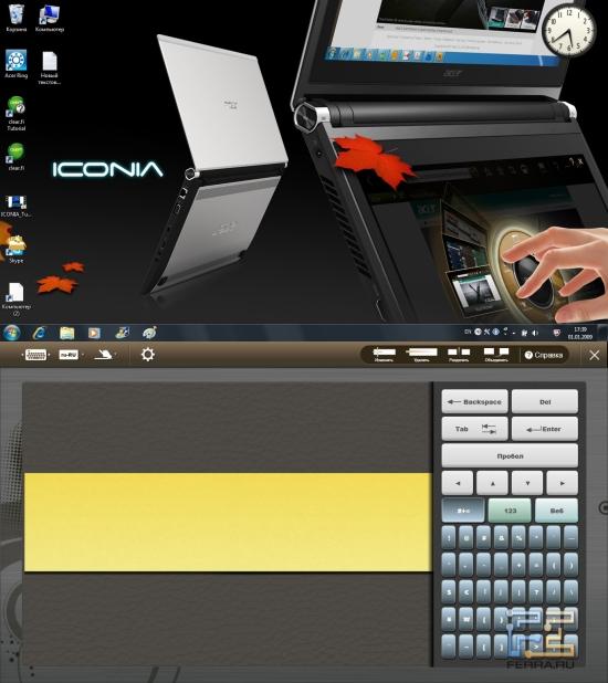Экранная клавиатура со специальными символами на Acer Iconia