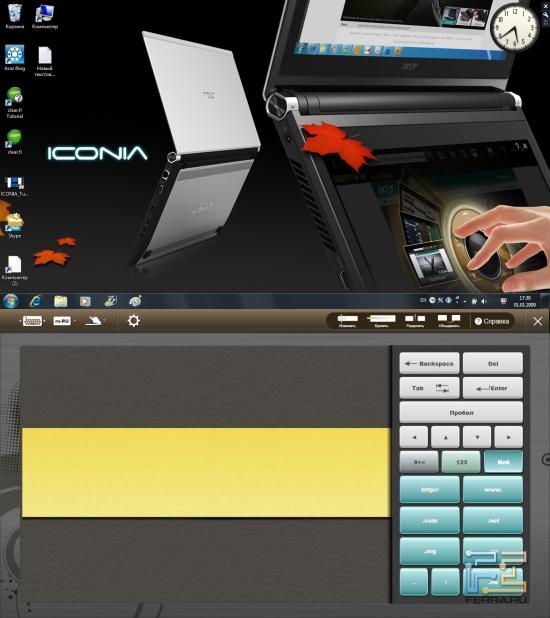 Веб-клавиатура на Acer Iconia