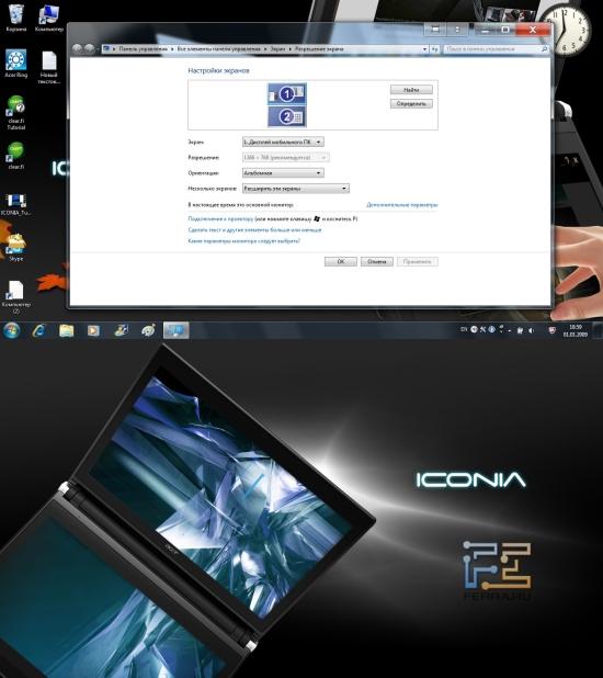 Настройки экранов Acer Iconia