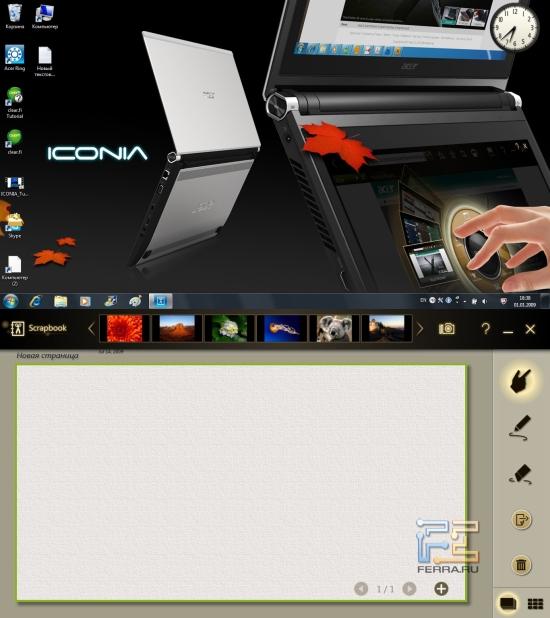 Приложение ScrapBook на Acer Iconia