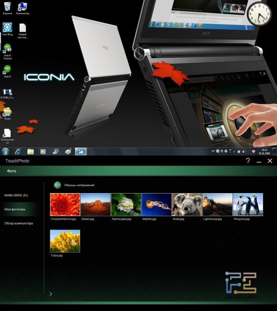 Менеджер фотографий TouchPhoto на Acer Iconia