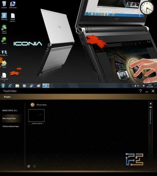 Менеджер видеофайлов TouchVideo на Acer Iconia