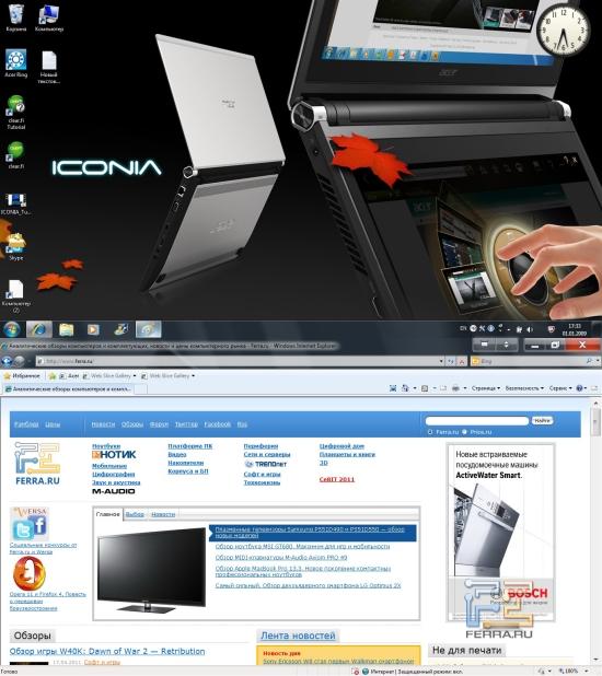 Intenret Explorer 8 на нижнем экране Acer Iconia