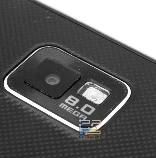 Блок камеры Samsung Galaxy S II