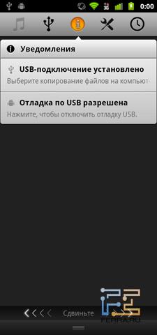 Меню, замещающее в Acer UI зону уведомлений
