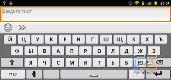 Клавиатура в ландшафтном режиме