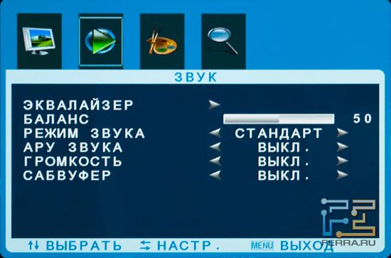 Раздел меню