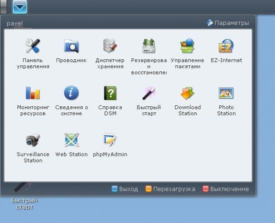Вызываемая левой верхней кнопкой панель-аналог меню «Пуск»