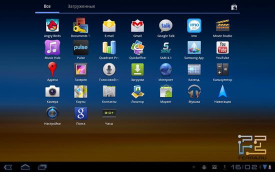 Все программы на Android 3.0 — Samsung Galaxy Tab 10.1
